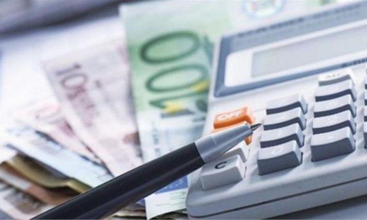 Υπολογίστε μόνοι σας πόσα θα πληρώνετε κάθε μήνα για να ρυθμίσετε την οφειλή στην εφορία