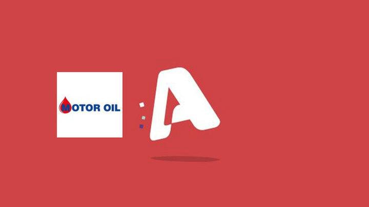 Mega deal: Στη Motor Oil περνά το 50% του Alpha