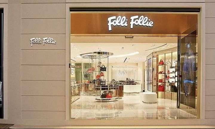 Νέα στελέχη στη θυγατρική της Folli Follie στην Ασία