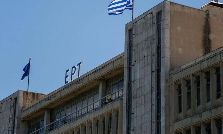 Η κυβέρνηση «ξηλώνει» τη διοίκηση της ΕΡΤ