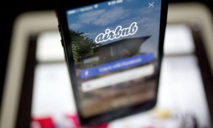 Airbnb: Ποιοι θα πιαστούν στο «δίχτυ» της εφορίας - Έρχονται hi-tech έλεγχοι