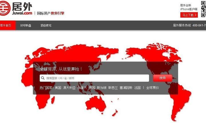 """Ανοίγει ο φάκελος """"Juwai"""": Γιατί οι Κινέζοι στοχεύουν στην ελληνική αγορά ακινήτων"""