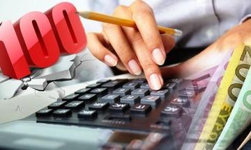 Υπολογισμός δόσης για τη ρύθμιση της οφειλής στην εφορία