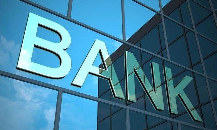 Αλλάζει -ξανά- ο νόμος για τις διοικήσεις των τραπεζών. Ξαναμπαίνουν... επιχειρηματίες