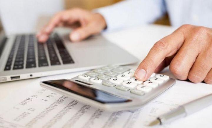 Βγάλτε από τώρα τον λογαριασμό των φόρων και των εισφορών για το 2019