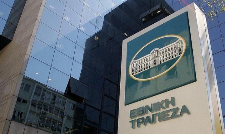 Ξεφορτώνεται τα «κόκκινα δάνεια» η Εθνική Τράπεζα
