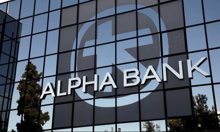 Alpha Bank: Πάνω από 30 σεντς τo τίμημα για το χαρτοφυλάκιο Jupiter