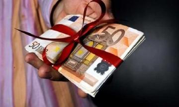 «Μποναμάς» 1% του ΑΕΠ ή 1,7 δις. ευρώ μέχρι το τέλος του χρόνου