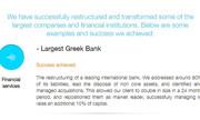 """Ο """"εξαφανισμένος"""" επενδυτής της ΕΒΖ και η τράπεζα... μυστήριο"""