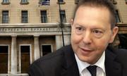 Σχέδιο μείωσης των κόκκινων δανείων κατά 50% από την ΤτΕ