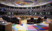 Στο τραπέζι του Euroworking Group οι συντάξεις