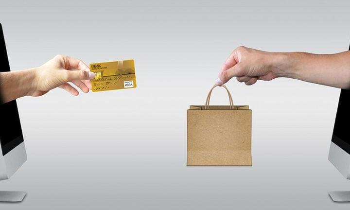 Υπολογισμός ηλεκτρονικών συναλλαγών για το 2018 και για το 2019