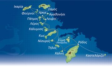 Όλη η διαδικασία για την κτηματογράφηση των ακινήτων στα Δωδεκάνησα