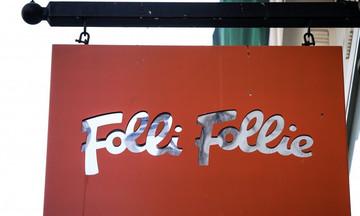 Εκτός καθεστώτος προστασίας η Folli Follie - Τα επόμενα βήματα