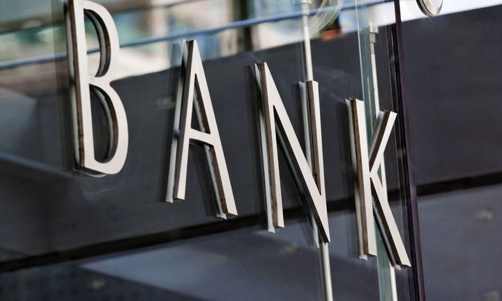 Τι θα κρίνει την πορεία των ελληνικών τραπεζών