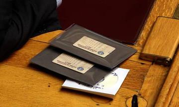 Στη Βουλή ο «προεκλογικός» προϋπολογισμός – Τι θα γίνει με τις συντάξεις