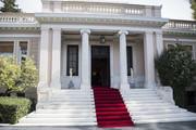 Σύσκεψη στο Μαξίμου για τον προϋπολογισμό και τις τράπεζες