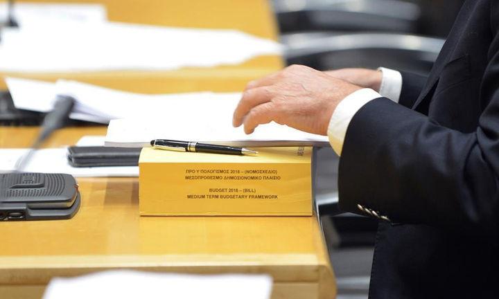 Αυτά είναι τα μέτρα του προϋπολογισμού για το 2018 και για το 2019