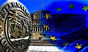 Η… εξεταστική του Ιανουαρίου: Τα 16 προαπαιτούμενα που ξεκλειδώνουν τα 600 εκατ. ευρώ