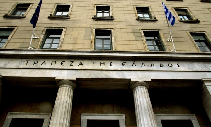 Όλη η πρόταση της Τράπεζας της Ελλάδας για τα κόκκινα δάνεια