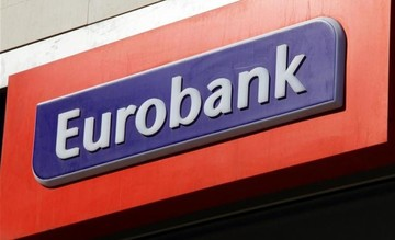 Κέρδη 59 εκατ. ευρώ στο τρίτο τρίμηνο για την Eurobank