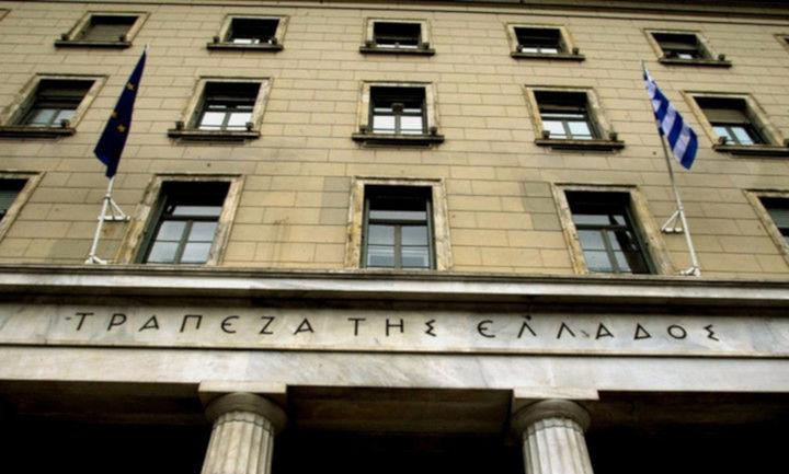 """Αισιοδοξία και επιφυλάξεις για τα σχέδια σχετικά με τα """"κόκκινα"""" δάνεια"""