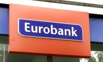 Εις σάρκαν μια Eurobank και Grivalia Properties