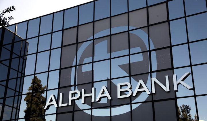 Δεν θα είναι υποψήφιος για τη θέση του διευθύνοντος συμβούλου της Alpha Bank o Γ. Αρώνης