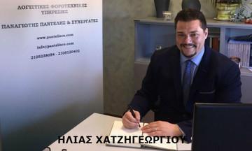 Οι φορολογικές υποχρεώσεις όσων μετέφεραν τη φορολογική τους κατοικία στο εξωτερικό