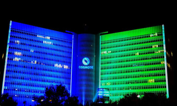 Εκτακτη γενική συνέλευση των μετόχων του ΟΤΕ στις 19 Δεκεμβρίου