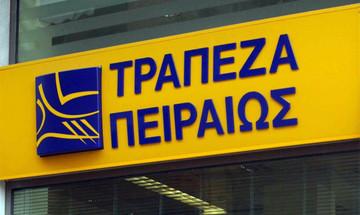 Διαψεύδει και η Πειραιώς για τη συγχώνευση με την Alpha Bank