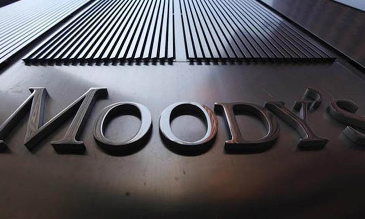 """Θετικά κρίνει η Moody's το σχέδιο της ΤτΕ για τα """"κόκκινα"""" δάνεια"""