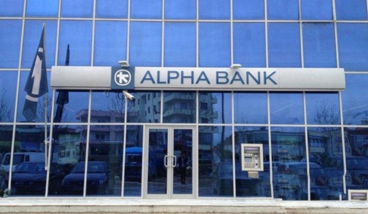 Στην Apollo Global Management το πακέτο δανείων Jupiter της Alpha Bank
