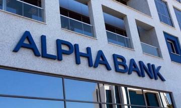 Κέρδη 53,4 εκατ. ευρώ για την Alpha στο εννεάμηνο
