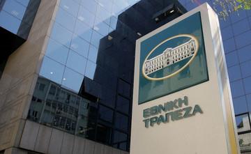 Με κέρδη 48 εκατ. έκλεισε το εννεάμηνο η  Εθνική Τράπεζα