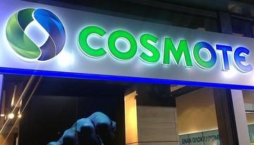 Νέα υπηρεσία της Cosmote για την εύκολη δημιουργία εταιρικών web sites