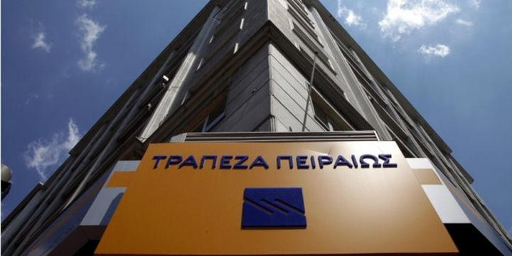 Καθαρά κέρδη 94 εκατ. στο 3ο τρίμηνο ανακοίνωσε η Τράπεζα Πειραιώς