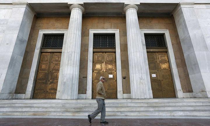 Τα τραπεζικάSPVθα διώξουν υπαλλήλους και θα φέρουν συγχωνεύσεις