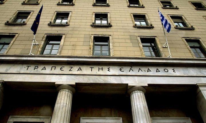 Τράπεζα της Ελλάδος: Μειώστε φόρους και εισφορές