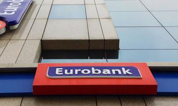 Αποχώρηση στελέχους από την Eurobank