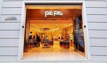 Στην τελική ευθεία για τον πλειστηριασμό του ποσοστού της Folli Follie στα Αττικά Πολυκαταστήματα