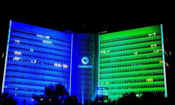 Ο Κων. Νεμπής, εμπορικός διευθυντής του ΟΤΕ, αναλαμβάνει CEO στην Κροατία