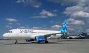 Η Diversa κοιτά προς την Cobalt  Air μετά την απόφαση για αύξηση του μετοχικού της κεφαλαίου