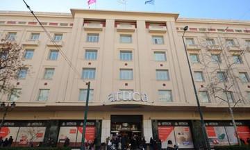 Σε μετόχους και Εθνική Τράπεζα το 35,7% της Αττικά Πολυκαταστήματα