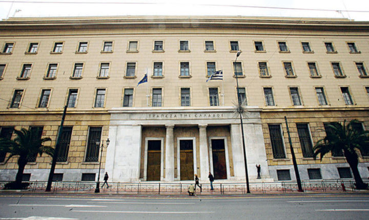 Στα 4 δισ. ευρώ μειώθηκε ο ELA για τις ελληνικές τράπεζες