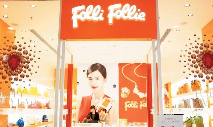 Αλλαγές στο Δ.Σ. της Folli Follie και ανακοίνωση για τα Αττικά Πολυκαταστήματα