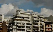 Airbnb: Ο «τυφώνας» εφορία σαρώνει τους ιδιοκτήτες ακινήτων
