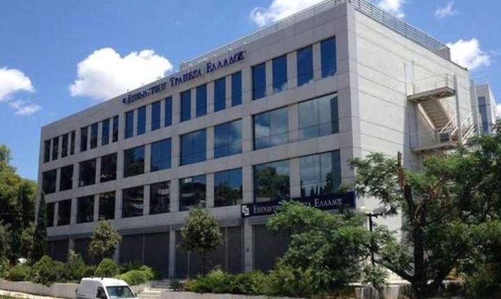 Ο Δημήτρης Κυπαρίσσης αναλαμβάνει την Επενδυτική Τράπεζα Ελλάδος