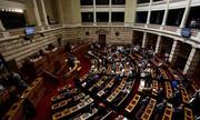 Δείτε ζωντανά από την ολομέλεια της βουλής τη συζήτηση για τον προϋπολογισμό
