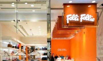 """""""Σπάει"""" στα τέσσερα η Folli Follie"""